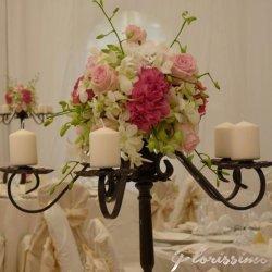 Aranjament floral de masa NAM12