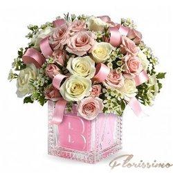Aranjament floral special FAS5