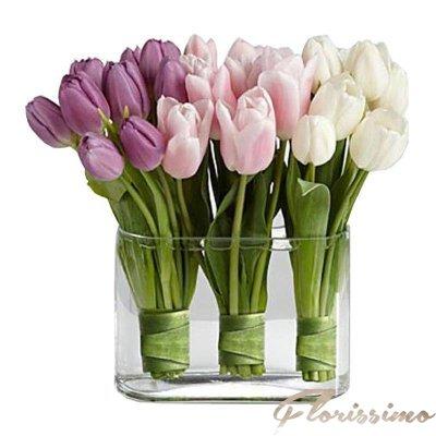 Aranjament Floral Special Aranjament Floral Special Din Lalele