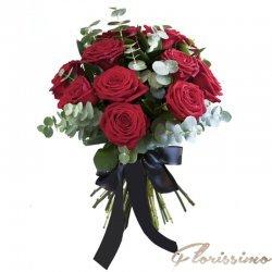 Valentines Day VD20