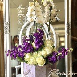 Aranjament floral FA25