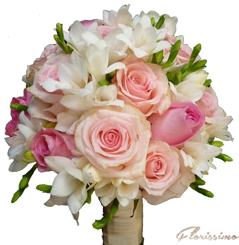 Buchete Mireasa Florissimo Florarie Online